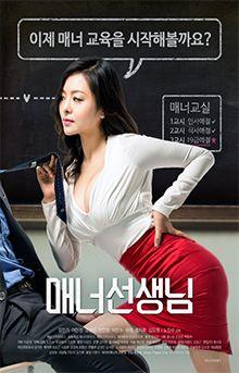 Watch Movie Manner Teacher Streaming Movie Online 21 Free Full HD Bluray Quality Film Semi Drama Korea Newest at Free Korean Movies, Korean Movies Online, Hd Movies, Film Movie, Movies To Watch, Movies Free, Action Movies, Films, Korean Adult