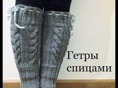 YouTube Leg Warmers, Crochet, Youtube, Fashion, Gloves, Sneakers, Tejidos, Leg Warmers Outfit, Moda