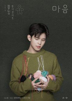 Paul Kim, Kim Jung, Kdrama, Crochet Necklace, Kpop, Men's Hair, Hair Styles, Mini, People
