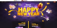 HAPPY NEW YEAR-QQ Speed officer ...