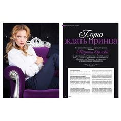 Marina Orlova - exclusive interview from the international actress #russia #movies #cinema