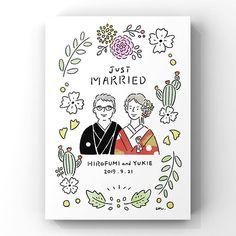 Illustrated Wedding Invitations, Wedding Invitation Cards, Invite, Simple Wedding Cards, Simple Weddings, Wedding Card Design, Wedding Designs, Wedding Drawing, Wedding Embroidery