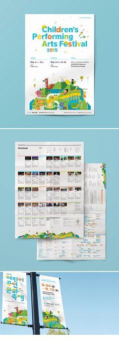 SUNNYISLAND - 2015 어린이공연문화축제 Page Layout Design, Web Design, Creative Design, Poster Layout, Print Layout, Brochure Design, Branding Design, Logo Design, Leaflet Design