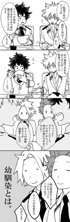 すかし (@ihsakus_sukashi) さんの漫画   99作目   ツイコミ(仮)