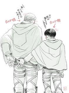 (1) めりー★C93東7あ33b (@maino_merry) | Twitter