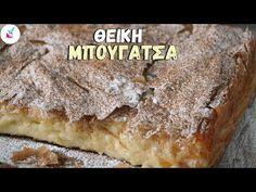 Cake Mix Cookie Recipes, Cake Mix Cookies, Cookbook Recipes, Cooking Recipes, Greek Pastries, Greek Sweets, Banana Bread, Desserts, Food