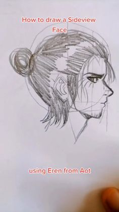 Drawing side profile