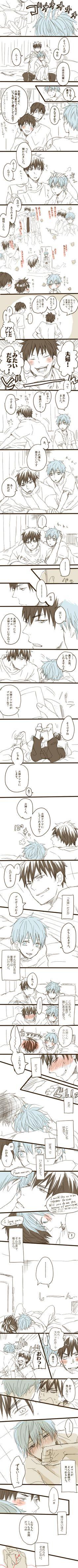 「【黒バス/火黒】11/22」/「トヲル」のイラスト [pixiv]