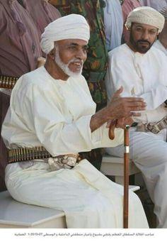 HM Sultan Qaboos meets his people