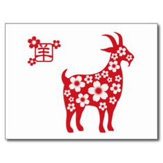 2015 Chinese New Year of the Goat Postcards