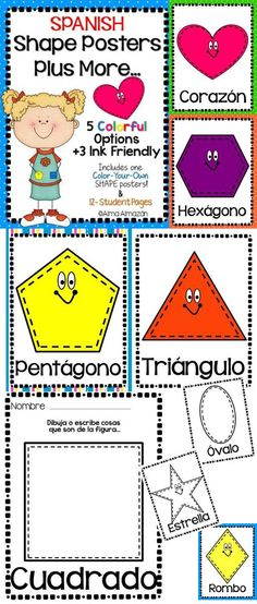 Spanish Shape Poster Plus More!!! Also available in English.