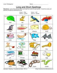 Common Core Worksheet - RF.K.3 - Have Fun Teaching