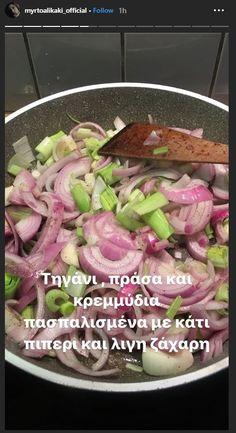 Μυρτώ Αλικάκη: Βήμα βήμα η συνταγή της για πατσαβουρόπιτα - www.olivemagazine.gr Greek Recipes, Asparagus, Food And Drink, Health Fitness, Beef, Vegetables, Drinks, Meat, Drinking