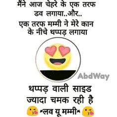 100+ Funny Jokes. Santa Banta Jokes. Hindi Chutkule, Hindi Jokes, Whtatsapp Jokes - BaBa Ki NagRi Funny Chutkule, New Funny Jokes, Funny Jokes In Hindi, Crazy Funny Memes, Funny Quotes, Funny Images, Funny Pictures, Hindi Chutkule, Santa Banta Jokes