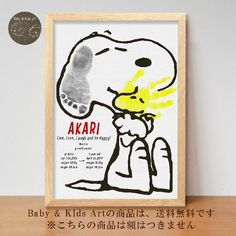 Footprint Crafts, Handprint Art, Art For Kids, Kid Art, Baby Kids, Projects To Try, Snoopy, Sketches, Happy