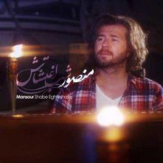 http://www.wikiahang.ir/content/uploads/2014/10/Mansour-Shabe-Eghteshah.jpg