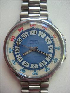 Raketa 24 hour watch
