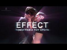 EFFECT ΤΟΜΟΓΡΑΦΙΑ ΤΟΥ ΕΡΩΤΑ (θέατρο ΑΥΛΑΙΑ) - YouTube