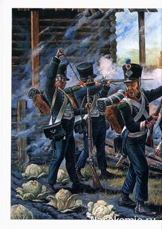 French; 24th Light Infantry, Voltigeurs 1812
