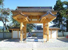 相关图片 Japanese Gate, Japanese Design, Garden Design, Pergola, Oriental, Gardens, Outdoor Structures, Good Ideas, Japan Design