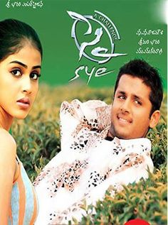 Sye Telugu Movie Online - Nitin Kumar Reddy, Genelia D'Souza, Shashank, Pradeep Rawat, Nassar, Ajay and Rajiv Kanakala. Directed by S.S. Rajamouli. Music by M. M. Keeravani. 2004 [U/A] ENGLISH SUBTITLE