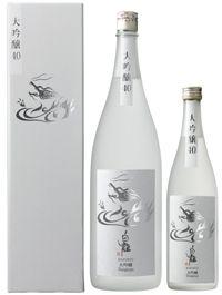 大吟醸白龍 sake PD