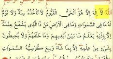 Bu yazıda ayetel kürsi duası hakkında bilinmesi gereken her şeyi öğrenmiş olacaksın, türkçe yazılışı, okunuşu anlamı. Allah, Quotes, Quotations, Quote, Shut Up Quotes