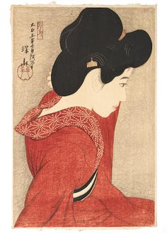 Era Taisho, Woodblock Print, Japanese Art, Auction, Fine Art, Pictures, Japan Art, Photos, Wood Engraving