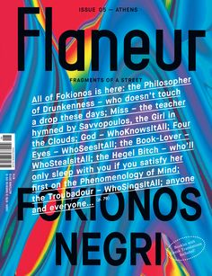 Flaneur Magazine | Product Categories | Issues