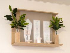 神棚 ENISHI 三社 Wood Crafts, Diy And Crafts, Altar Design, Japanese Temple, Japanese Interior, Stand Design, Room Interior, Interior Architecture, Art Deco