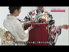 How to Put on Hakama for Men and Women |The Kimono Lady Japanese Site, Japanese Design, Yukata Kimono, Kimono Dress, Historical Costume, Historical Clothing, Kyoshi Warrior, Anime Girl Kimono, Japanese Costume