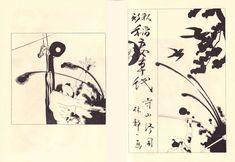 """Résultat de recherche d'images pour """"seiichi hayashi"""""""