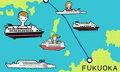福岡がNO.1 - 一覧 - | Fukuoka Facts