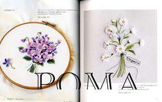 Ayako Otsuka's Stumpwork Embroidery Japanese Craft by pomadour24