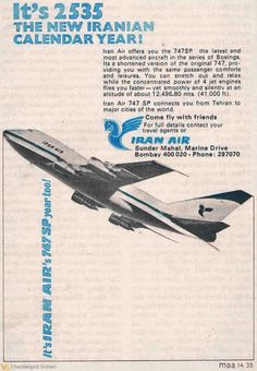 Iran Air offers you the the latest and most advanced in the series of… Vintage Travel Posters, Vintage Airline, Iran Air, Advertising History, Old Ads, Love People, Fighter Jets, Aviation, Nostalgia