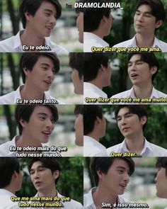 Cute Gay Couples, E Type, Thai Drama, Fujoshi, Asmr, Persona, Kdrama, Kpop, Love