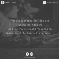 Aiza khan. Shyari Quotes, People Quotes, Hindi Quotes, Quotations, Comfort Quotes, Broken Words, Secret Love Quotes, Sufi Poetry, Gulzar Quotes