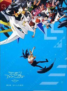 Digimon Adventure Tri Part. 6 Boku no Mirai (Our Future) Nuestro Futuro OVA 6