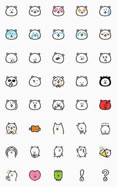 画像 Cute Little Drawings, Cute Easy Drawings, Kawaii Doodles, Cute Doodles, Bullet Journal Art, Bullet Journal Ideas Pages, Printable Stickers, Cute Stickers, Kawaii Faces