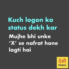 Funny Attitude Quotes, Fun Quotes, Poetry Quotes, Best Quotes, Funny Memes, Hilarious, Jokes, Heart Touching Love Quotes, Desi Humor