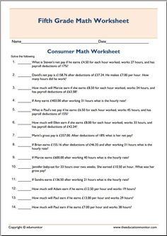 math worksheet : least mon multiple worksheets 5th grade pdf  fifth grade  : Consumer Math Worksheet