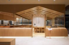 Hitoshinaya / Ryo Matsui Architects - Fragments of architecture Shop Interior Design, Retail Design, Store Design, Japanese Restaurant Interior, Japanese Shop, Shop Facade, Japan Design, Retail Interior, Interior Architecture