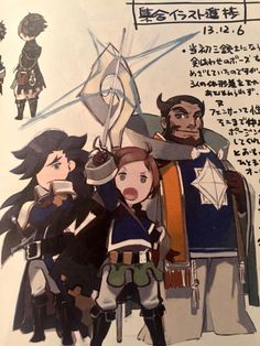 Bravely Second art Book Jean,Yew and Nikolai!