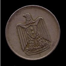 New Listing Started 1967 Egypt 10 Piastres -XF Used Coin ID: 3302 $0.90