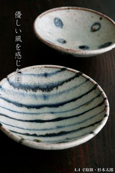 ~ plates ~