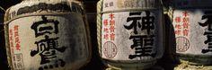 Close-up of Three Dedicated Sake Barrels, Imamiya Temple, Kita-Ku, Kyoto, Honshu, Japan Wall Decal by Panoramic Images at Art.com