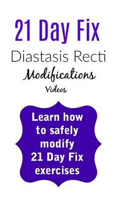 These free videos will teach you how to modify the 21 Day Fix workouts safely for diastasis recti and how to check yourself for diastasis.