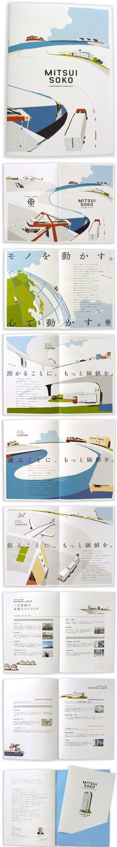 三井倉庫 パンフレット Gfx Design, Layout Design, Print Design, Design Editorial, Editorial Layout, Branding, Dm Poster, Pamphlet Design, Catalog Design