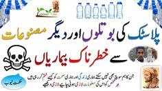 health tips in urdu/hindi/beauty tips in urdu/hindi/skin tips/health car...