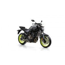 #MT07 #MT #gama #yamahaMT #Yamaha #pret #finantare #reducere #motociclete #romania #oferta #MT07 Yamaha Mt, Romania, Naked